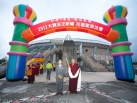 Karmapa in Taiwan: Karmapa gives empowerment in Chenresig and Amitayus
