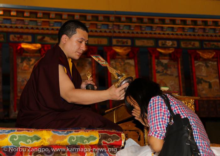 Karma Kagyu Institute - Chenrezik