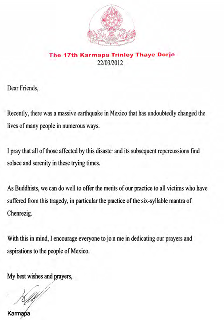Condolence Letter from Gyalwa Karmapa concerning earthquake in – Condolence Letter