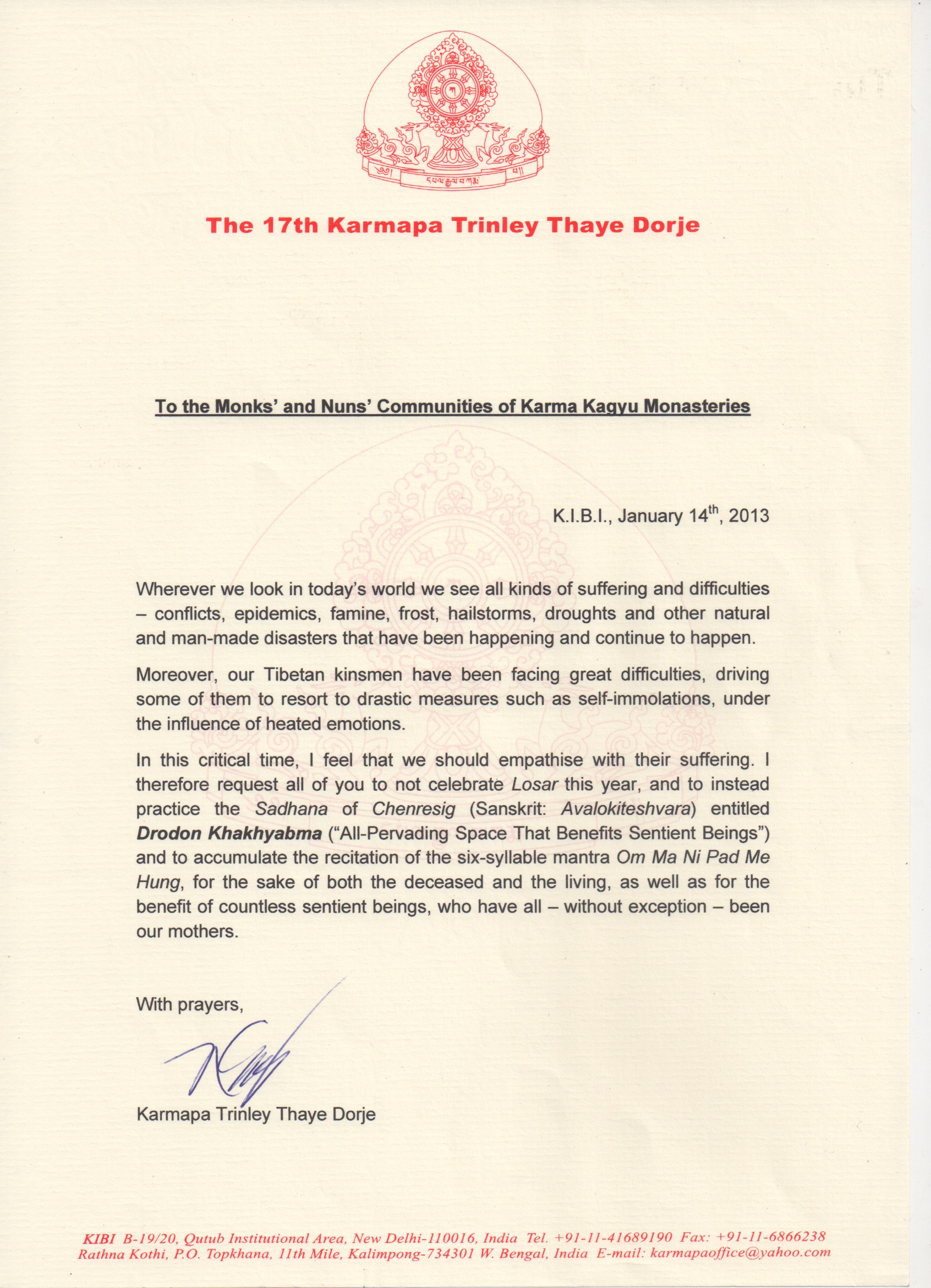 announcement letter from his holiness karmapa concerning losar 2013 karmapa losar letter