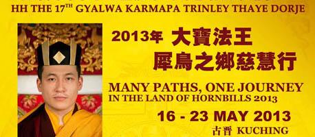 2013-05Karmapa-Malaysia