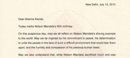 A Letter From His Holiness Karmapa On The Occasion Of Nelson - Birthday day invitation letter