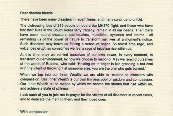 message_hh_karmapa_disasters2014