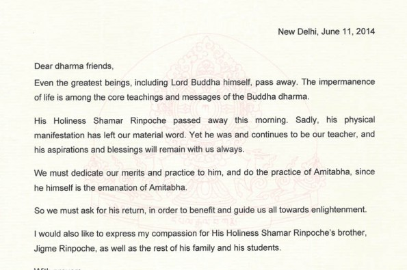 HH's message on the passing of Shamarpa June 11 2014 1_1.jpeg