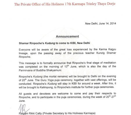 Announcement from the Private Office of His Holiness Karmapa Trinley Thaye Dorje concerning mortal remians of Shamar Rinpoche
