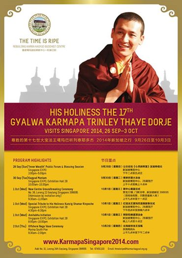 Karmapa-Singapore-2014