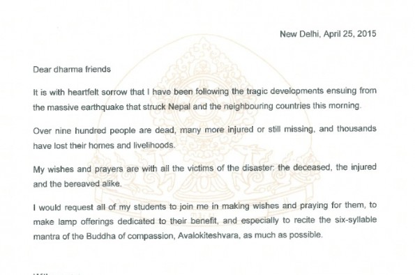 Condolence letter from Karmapa concerning Earthquake in Nepal