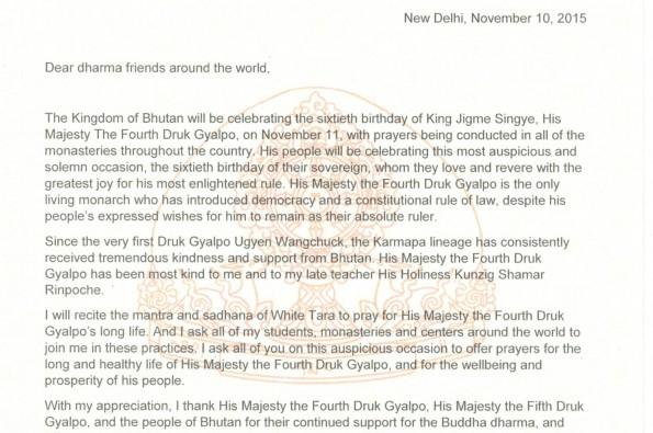 karmapa-king-jigme-singye-bhutan-birthday-wishes