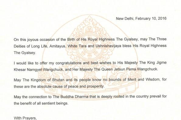 Birth-of-Gyalsey-of-Bhutan