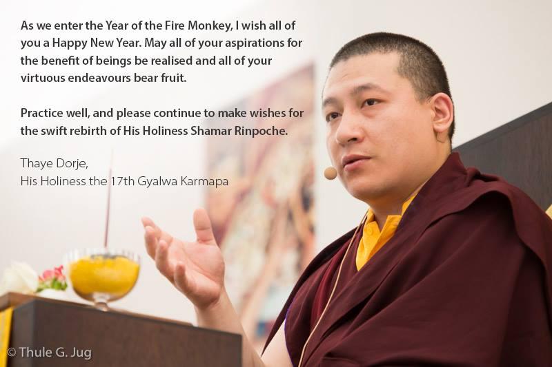 Losar wishes from Gyalwa Karmapa
