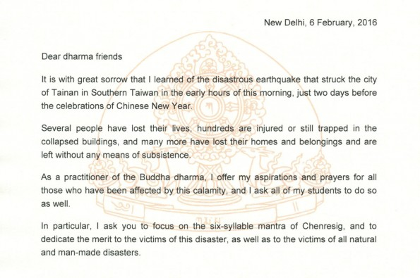 Taiwan Earthquake 2016 Letter from Gyalwa Karmapa