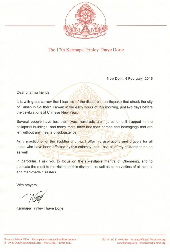 Taiwan-earthquake-Karmapa-letter