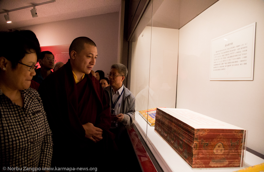 Opening of the exhibition of Tibetan Buddhist Art in the National Palace Museum in Taiwan