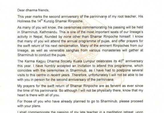 shamar-rinpoche-message