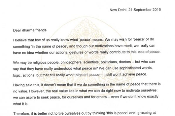 karmapa-peace-day-message-2016-page-1