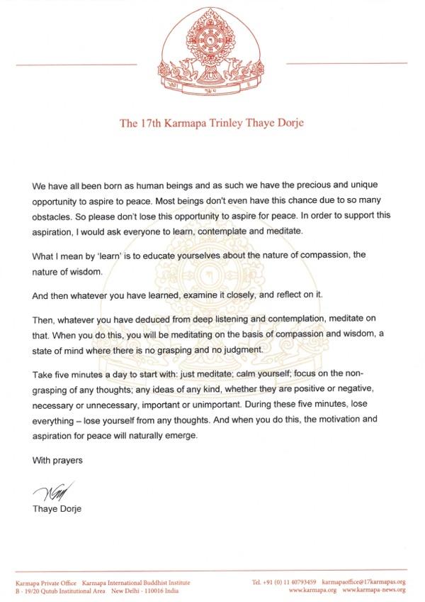 karmapa-peace-day-message-2016-page-2