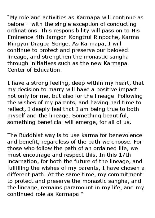 Message from Gyalwa Karmapa concerning marriage