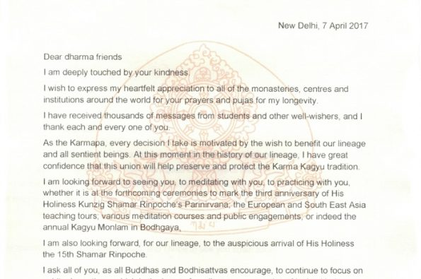 His_Holiness_the_17th_Karmapa_thanks_and_appreciation