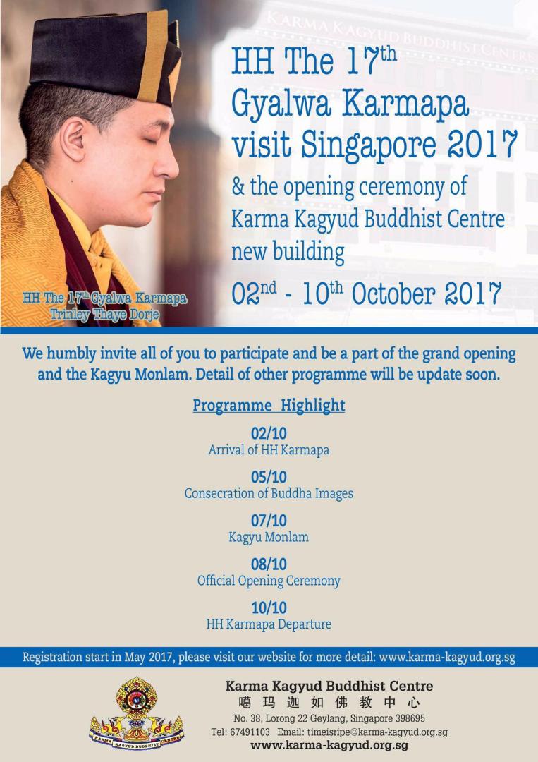 Program of gyalwa karmapas visit to singapore 2017 karmapa in singapore 2017 program altavistaventures Choice Image