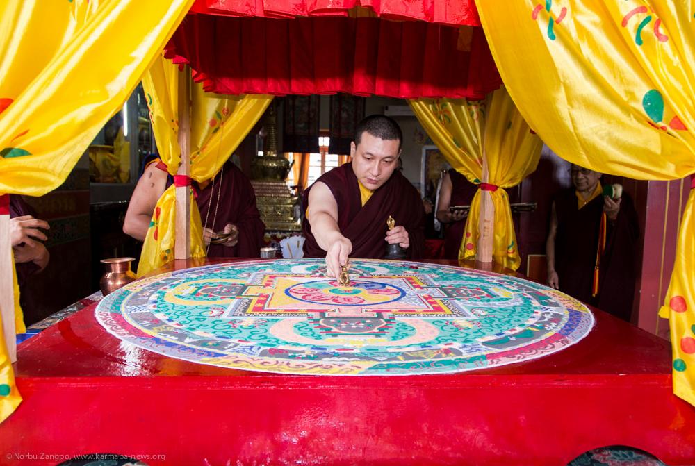 9.06.2017 Dissolution of the Mandala