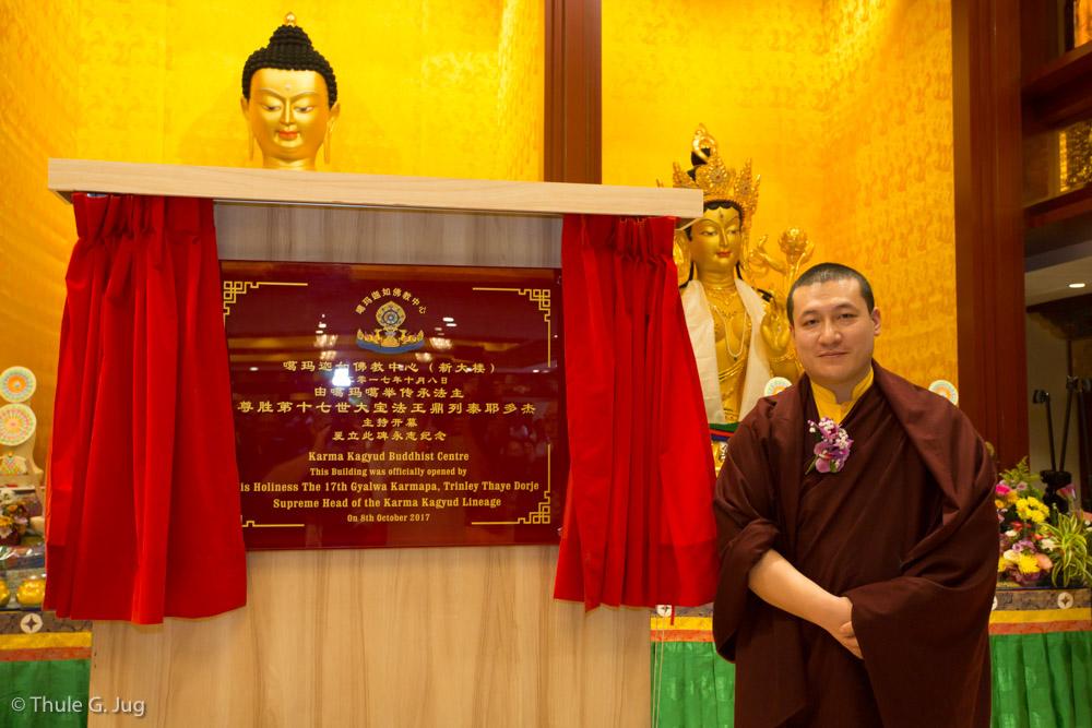 Gyalwa karmapa visits singapore october 2nd to 10th opening ce altavistaventures Choice Image