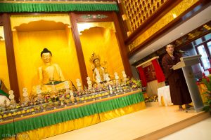 Speech by Gyalwa Karmapa