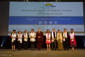 Gyalwa Karmapa and main supporters of the building of KKBC Singapor