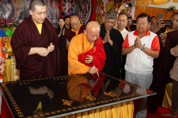 Gyalwa Karmapa performs a life release ceremony and ground breaking ceremony  for a new monastery with Master Da Hoe
