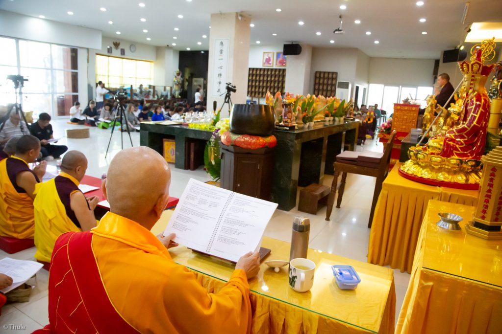 22 November 2019 Kagyu Monlam Prayers and Teachings Led by Karmapa at the Mahayana Center ofMaster Da He, Batam