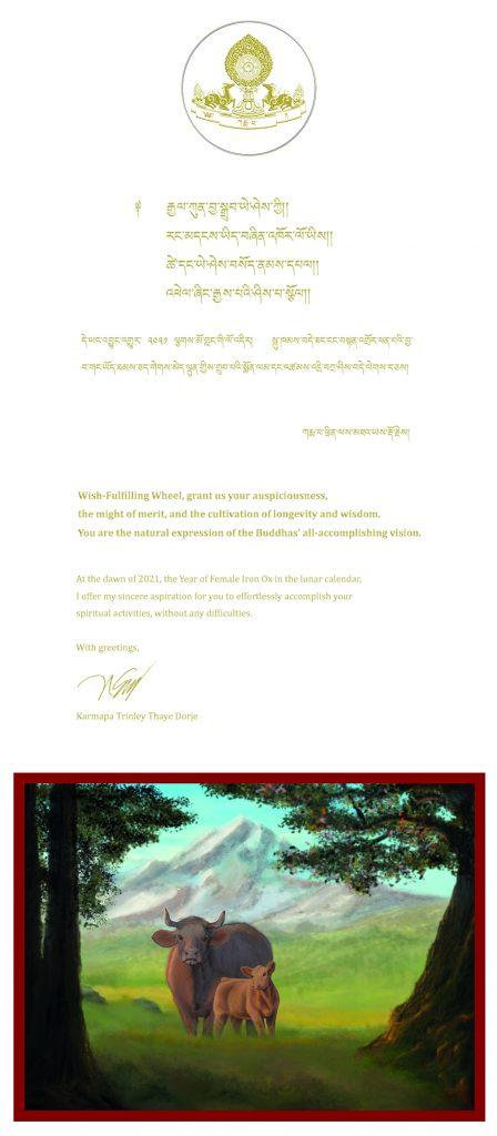 Karmapa Losar Card 2021