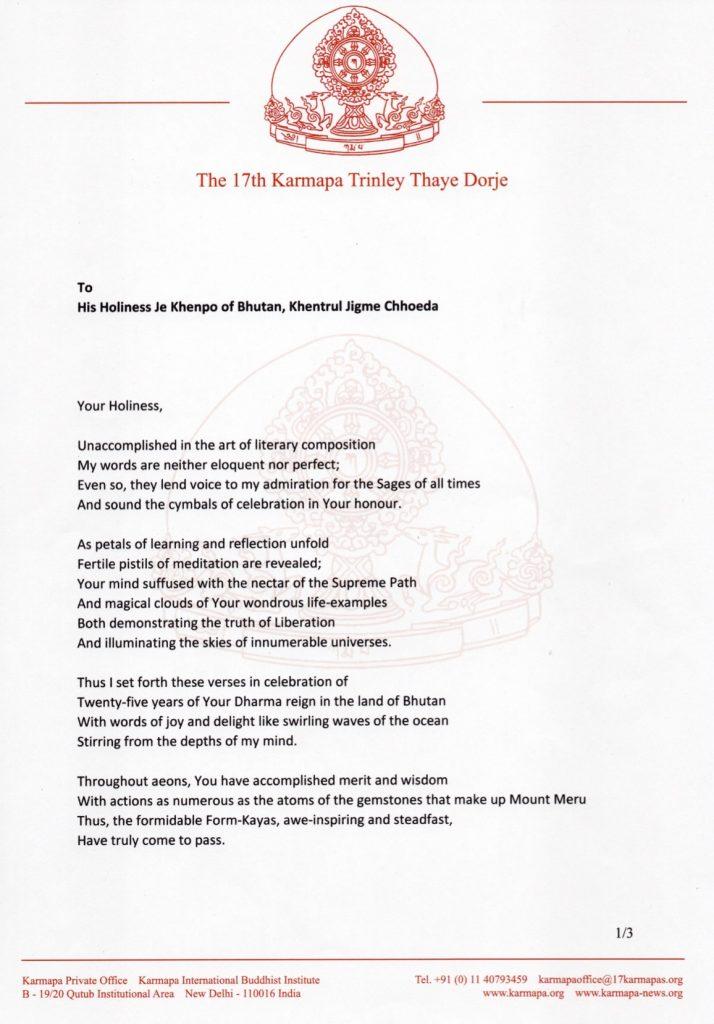 2021_04_27 HH Je Khenpo English final_1
