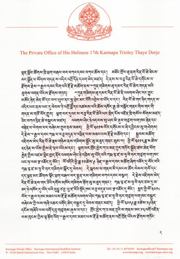 2021_04_29 KRMV Tibetan page 2