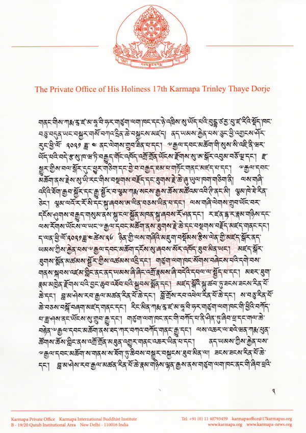 2021_04_29 KRMV Tibetan page 3