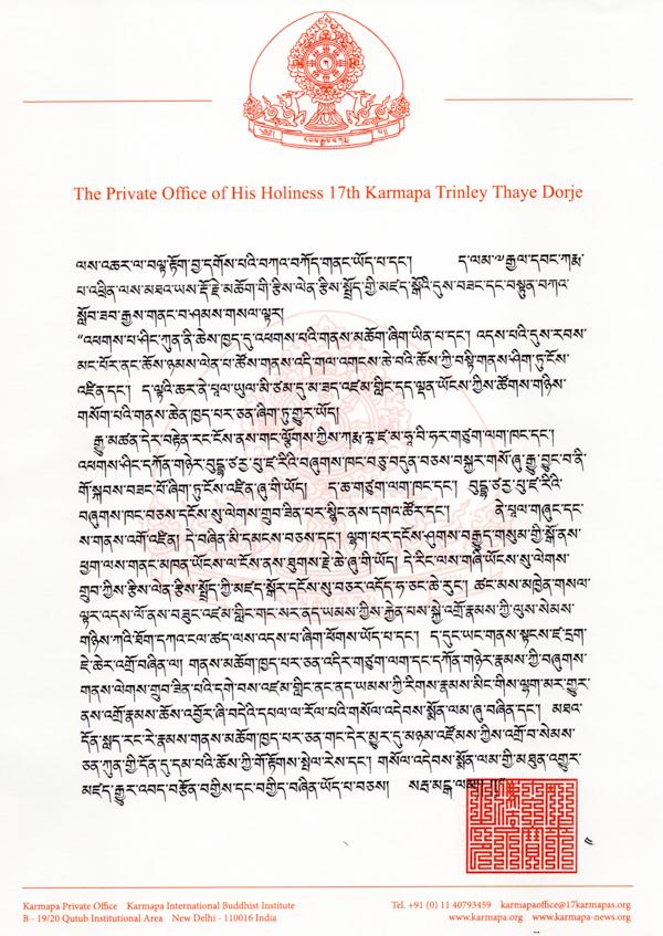 2021_04_29 KRMV Tibetan page 4
