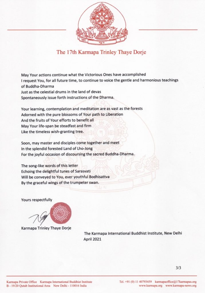 32021_04_27 HH Je Khenpo English final_1