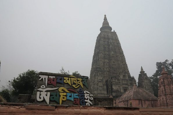 2012-12-14-to-18-Bodh-Gaya-Views-and-impressions-from-Kagyu-Monlam