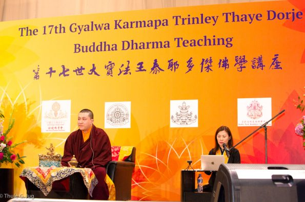 Karmapa-in-Hong-Kong-2018-03-31-to-04-09.-Dharma-Teaching